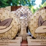 наградная продукция из дерева на заказ, кубок для гольф-турнира Шередарь от Feeling Wood