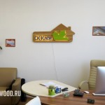 """Деревянный логотип СК """"Клён"""""""