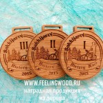 наградная-продукция-из-дерева-деревянные-медали-с-гравировкой-мастерская-feeling-wood-history-race