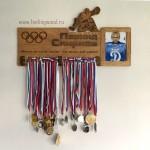 Медальница ручной работы для вратаря от Feeling Wood