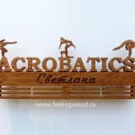 Медальница-Акробатика-Acrobatics-с-фигурками-гимнасток-от-Feeling-Wood