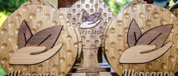 наградная продукция из дерева для благотворительного гольф-турнира Шередарь в Пирогово от Feeling Wood